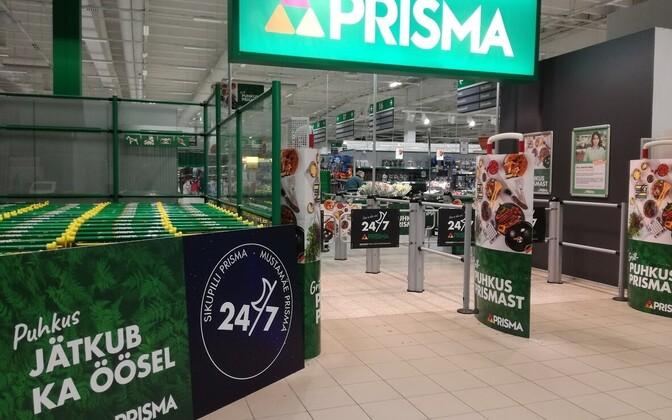 Магазин Prisma