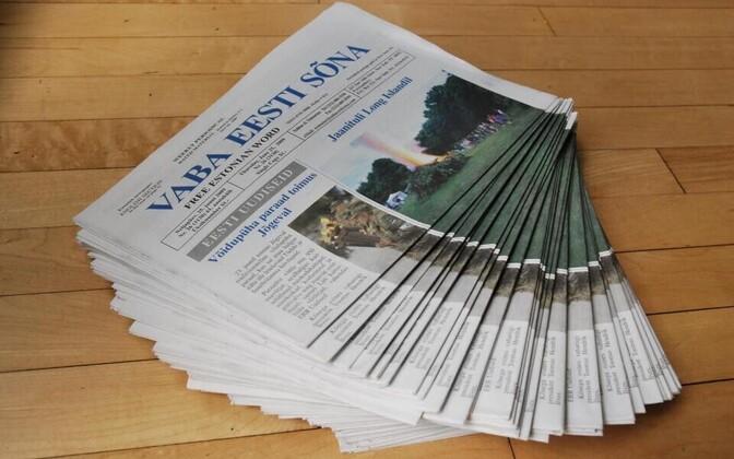 Открывается тур ходатайств о финансовой поддержке для зарубежных эстонских изданий.