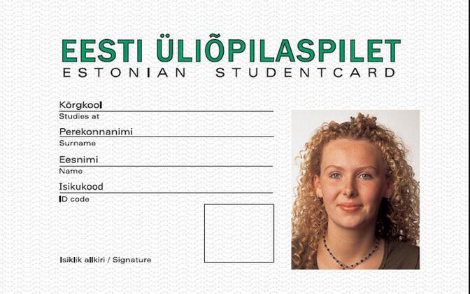 Эстонский студенческий билет.