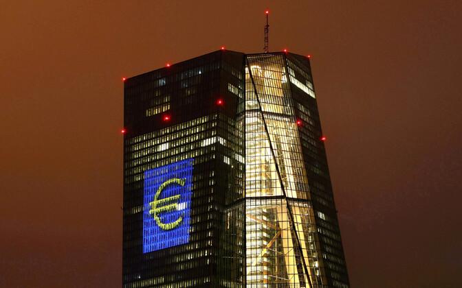 ЕЦБ во Франкфурте.
