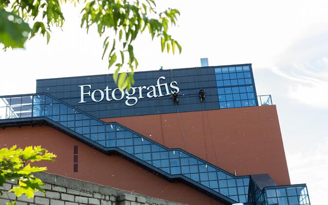 Avati Fotografiska