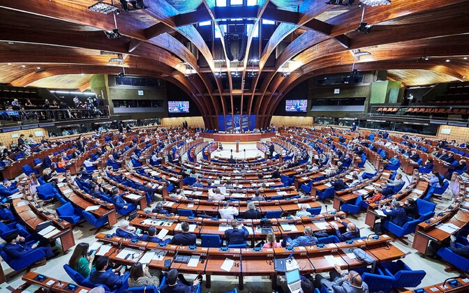 ENPA täiskogu istungitesaal