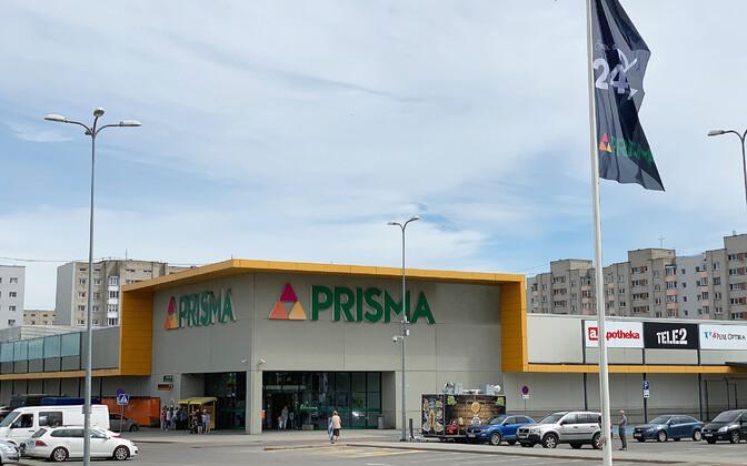 Магазин Prisma в Нарве.