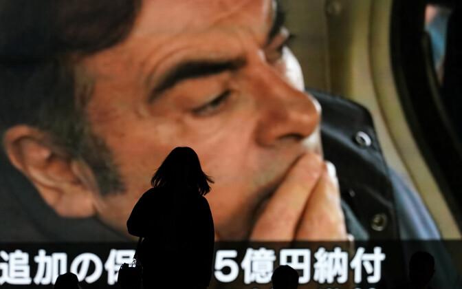 Carlos Ghosn jaapani tänavaekraanil.