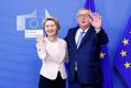 Von der Leyen ja Juncker Brüsselis 4. juulil.