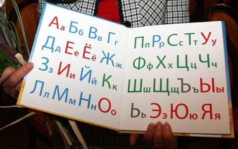 В прошлом году 200 из 323 юных граждан Латвии выбрали в Эстонии школы с русским языком обучения. Иллюстративная фотография.