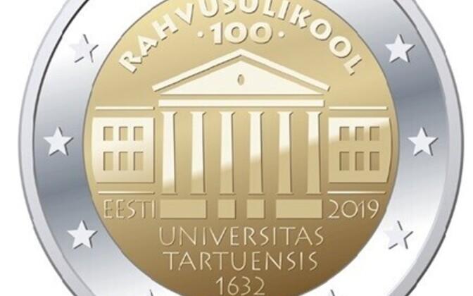 Памятная монета по случаю 100-летия национального университета