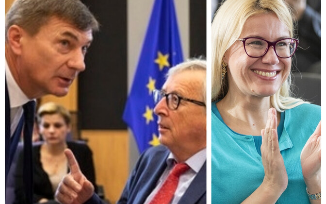 Andrus Ansip, Jean-Claude Juncker and Kadri Simson.