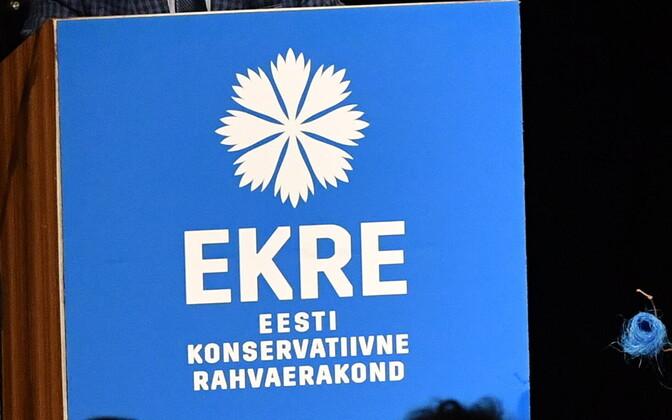 EKRE отчиталась о пожертвованиях.