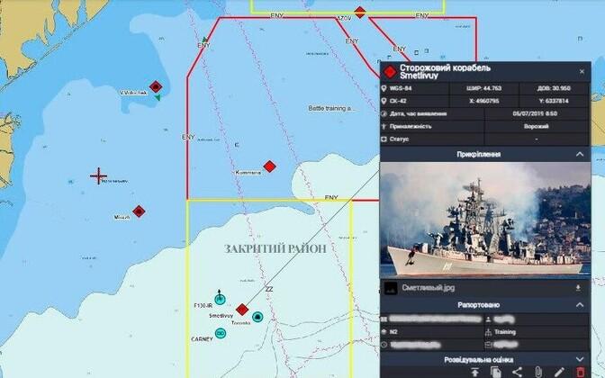 Ukraina mereväe teadet illustreeriv kaart.