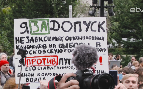 Митинг в Москве.