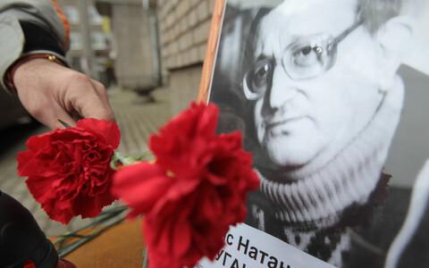 Boriss Strugatski mälestamine 2012. aastal.