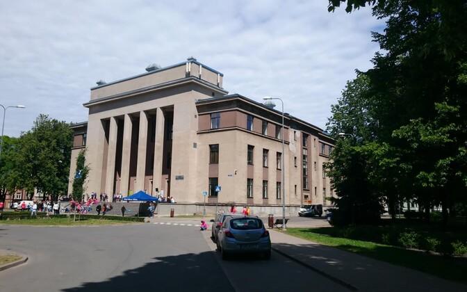 Центр культуры