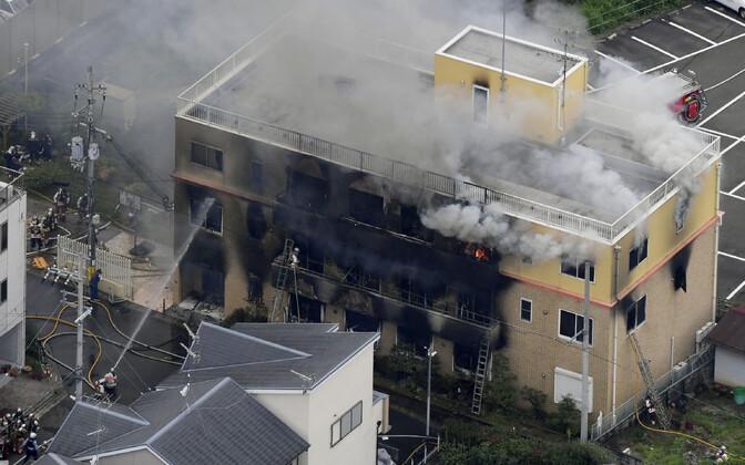 Пожар в здании аниме -студии в Киото.