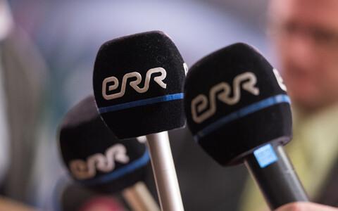 ERR Microphones.