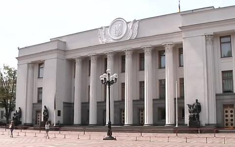 Здание Верховной рады Украины.