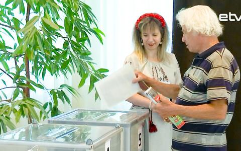 Выборы в посольстве Украины в Таллинне.