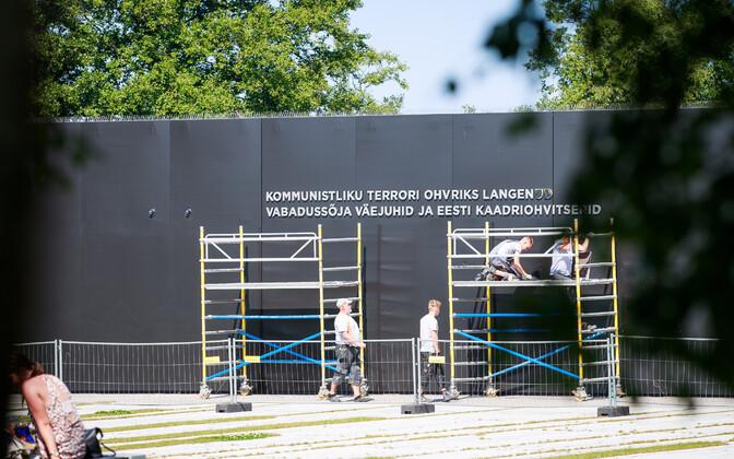 Repairwork begins on the Victims of Communism Memorial in Tallinn. July 24, 2019.