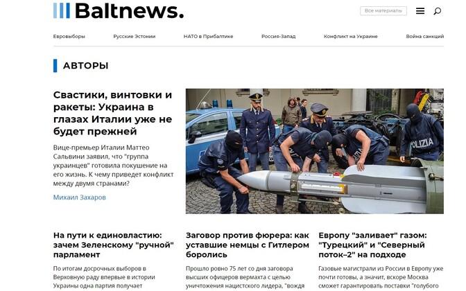 Главная страница портала Baltnews в Эстонии.