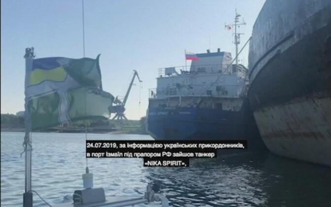 Фото СБУ танкера Neyma 24 июля.