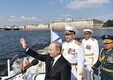 Владимир Путин на военно-морском параде в Санкт-Петербурге.