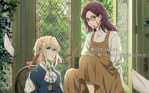 Kyoto Animationi uus film