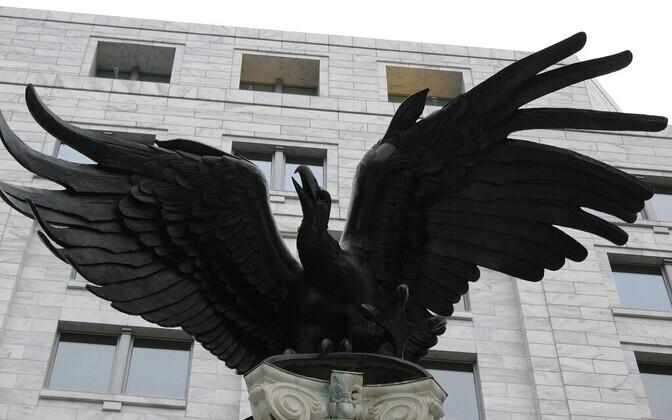 Банк ФРС в Атланте. Иллюстративная фотография.