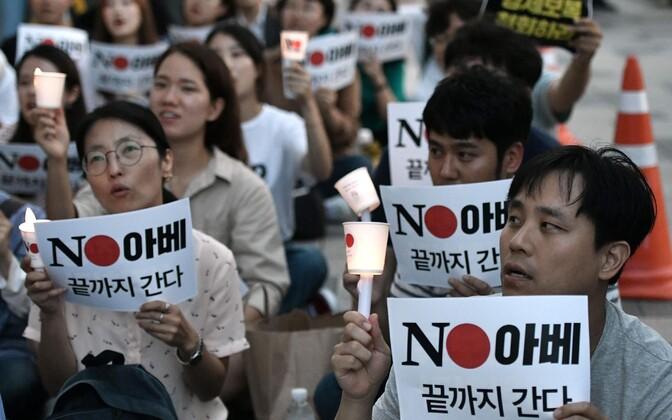 Акция протеста в Сеуле против действий Японии.