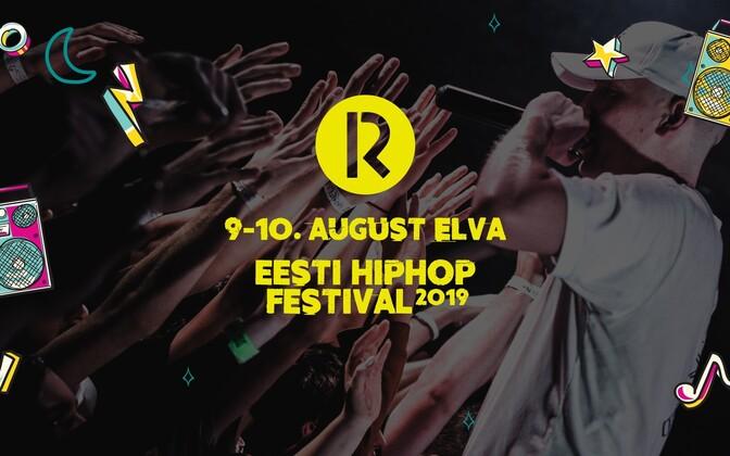 R2 Elvas Hip-hop festivalil