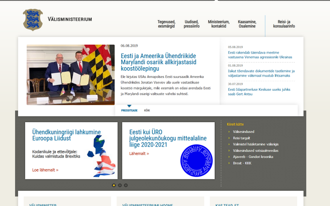 Веб-сайт МИД Эстонии. Иллюстративная фотография.