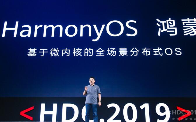 Презентация Harmony OS.