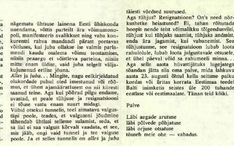 VIkerkaar 12/1989
