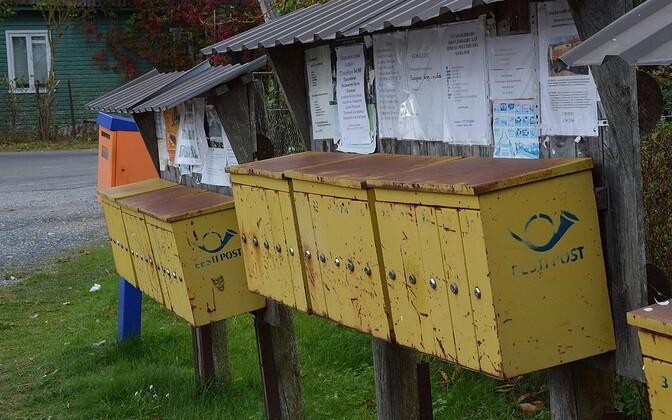 Объем доставки писем в Эстонии уменьшается. Иллюстративная фотография.