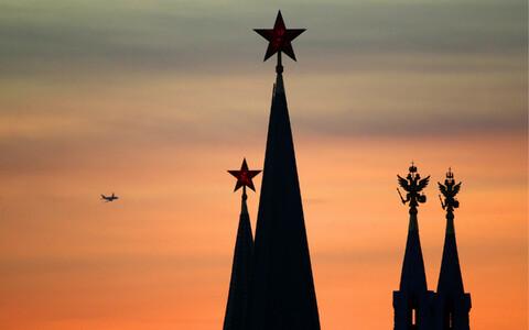 Moskva Kreml.