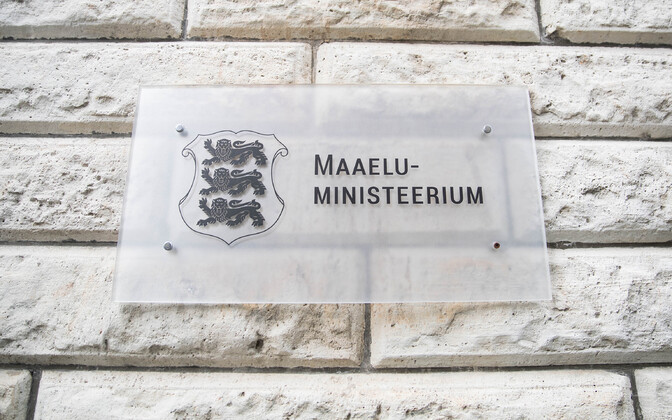 The Ministry of Rural Affairs on Tallinn's Lai Street, the ministry at the centre of the controversy.