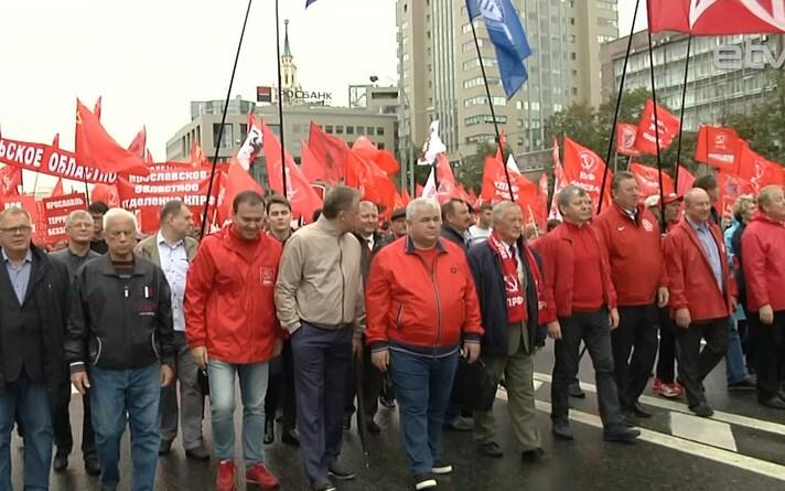Протестные митинги в Москве.