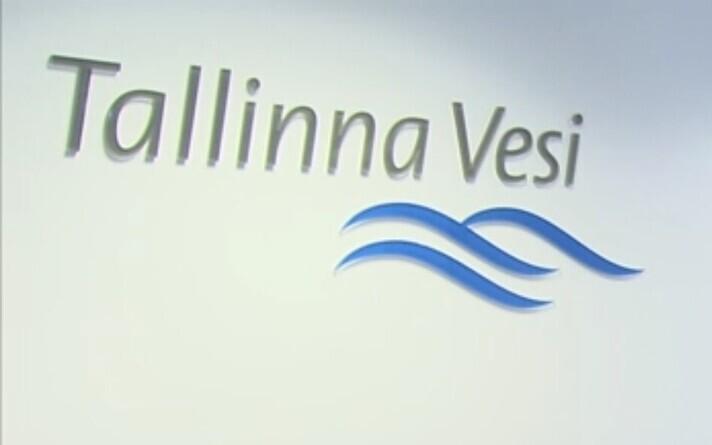 Логотип Tallinna Vesi. Иллюстративное фото.
