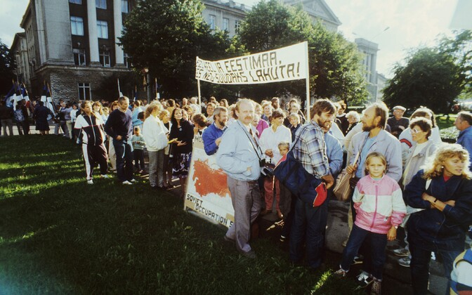 Children participating in the Baltic Way. Aug. 23, 1989.