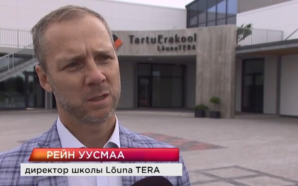 Директор частной школы Lõuna Tera Рейн Уусмаа.