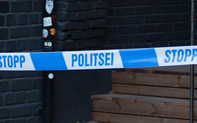 Полиция выясняет детали произошедшего.