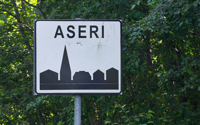 Азери.