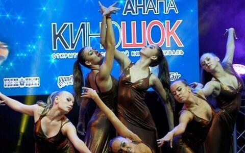 XXVIII Открытый кинофестиваль «Киношок» объявил программу.