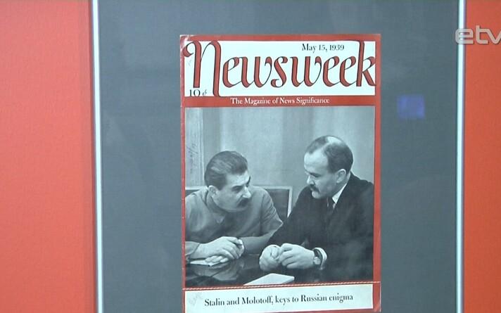 В Государственном архиве России открылась выставка «1939 год. Начало Второй мировой войны».