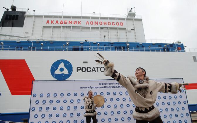 Церемония отплытия ПАТЭС