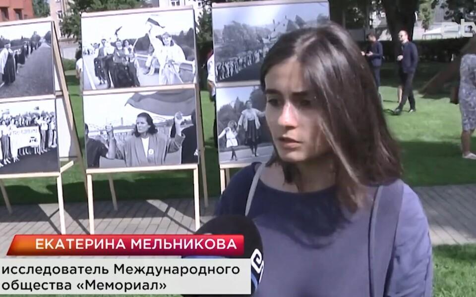 В Москве отметили 30-летие