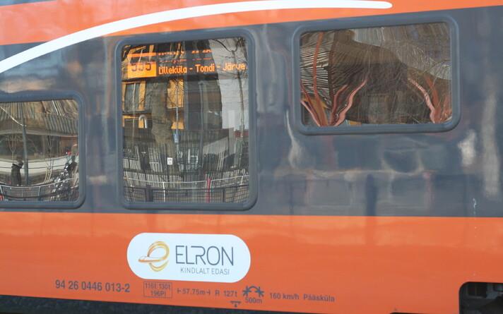 Поезд Elron. Иллюстративное фото.