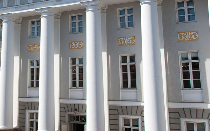 University of Tartu.