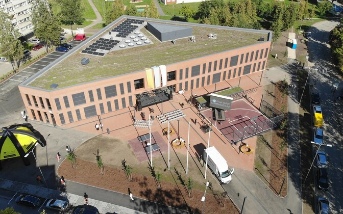 Кохтла-Ярвеская гимназия.