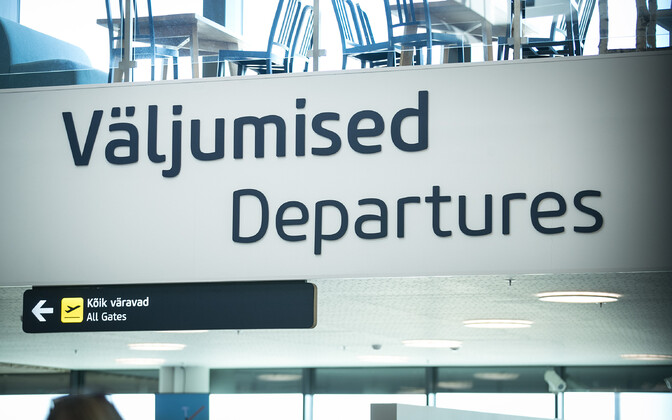 Таллиннский аэропорт. Иллюстративное фото.