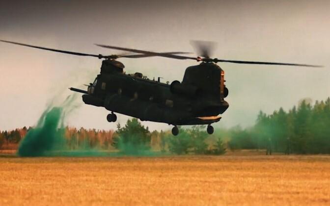 Вертолет.